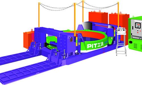 PITシリーズの画像